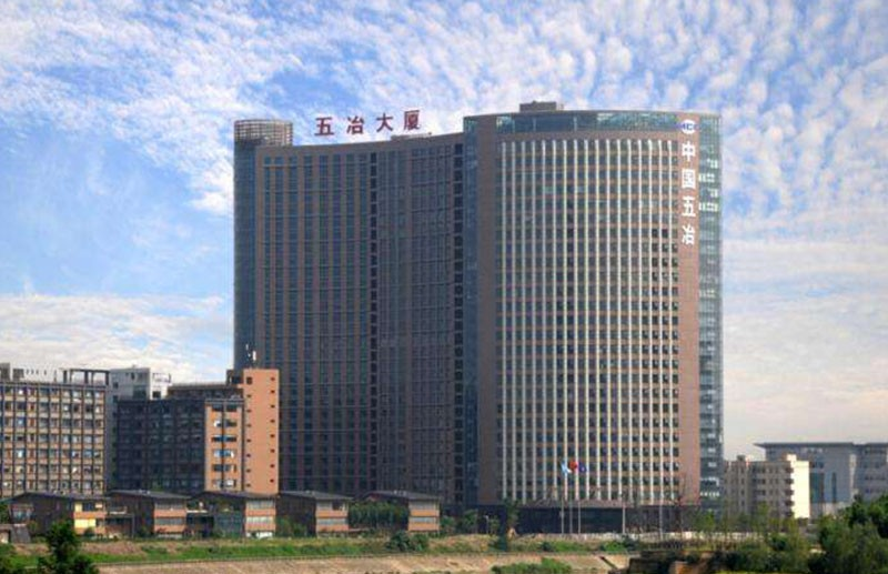 中国五冶集团(萍乡)项目